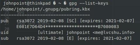 列出 GPG 密钥对