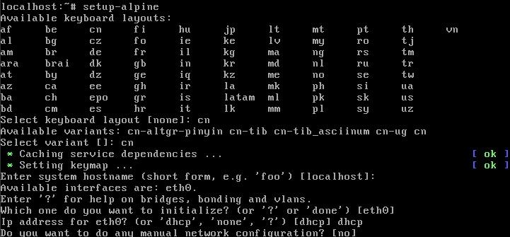选择键盘布局 & 配置网络
